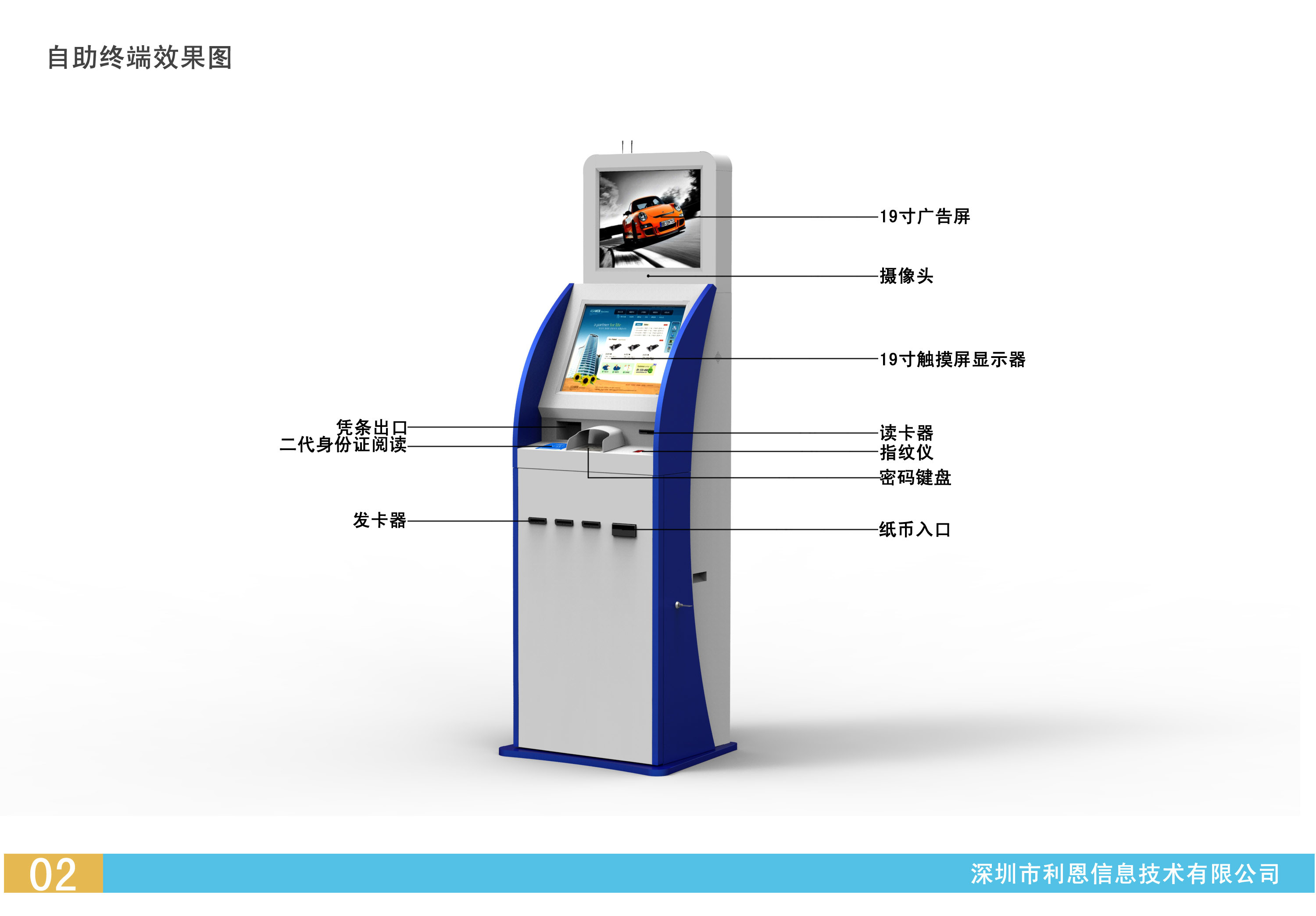 Waterproof Ticket / Card Dispenser Kiosk , Prepaid Card Vending Machine
