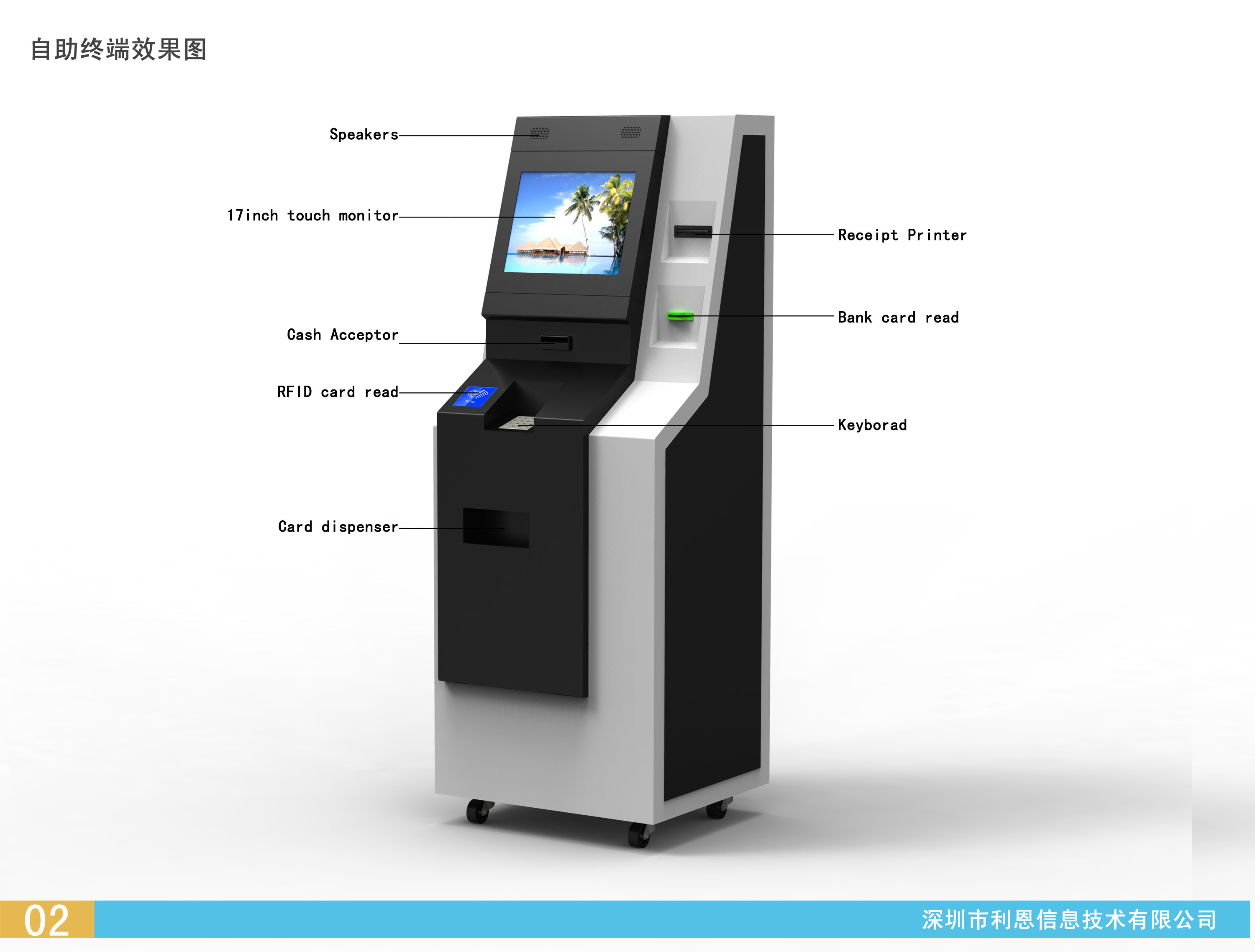 Dustproof Indoor Bill Payment ATM Kiosk Automatic Banking Machine
