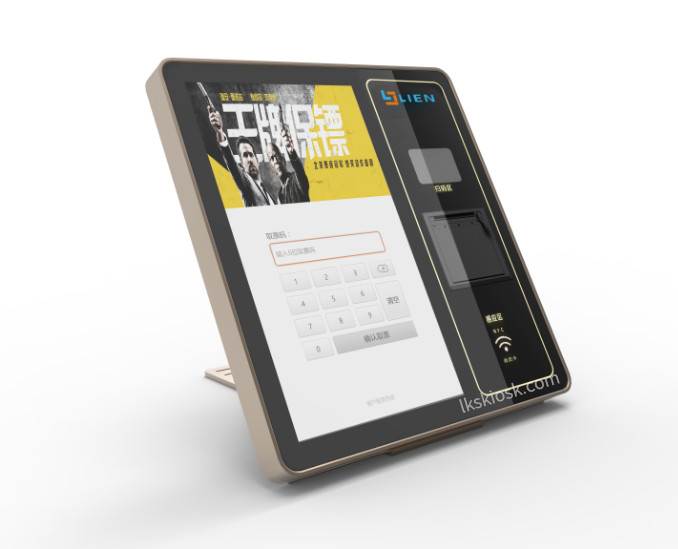 21.5 Inch Self Ordering Kiosk Contactless IC / RF Card For Restaurant / Desktop