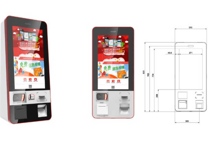 Anti-peeping Lottery Ticket Vending Machine , Self  Cash / Card Payment Kiosk