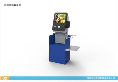 Cash / Bank Card Reader Self Checkout Kios Industri PC Untuk Hotel / Suppermarket